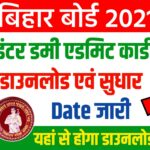 Bihar Board 12th Dummy Admit Card 2021 Download