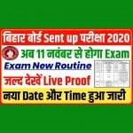 Bihar Board Sent UP Exam 2020 Routine