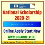 National Scholarship Portal 10th Pass