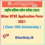 Bihar NTSE Application Form 2021