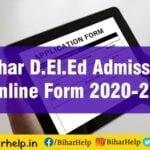 Bihar D.El.Ed Admission Online Form 2020-22
