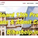 Bihar Board 12th Practical Exam Date 2021