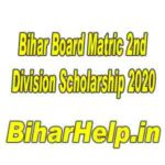 Bihar Board Matric 2nd Division Scholarship 2020