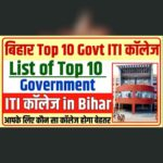 Top 10 ITI college In Bihar
