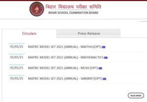 Bihar Board 12th Model Paper 2021 | Inter Model Paper 2021 Bihar Board