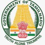 TRB TN Special Teacher Vacancy 2021