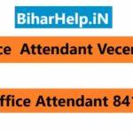 RBI Office Attendant Vecency 2021