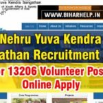 Nehru Yuva Kendra Sangathan Recruitment 2021
