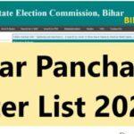 Panchayat Voter List 2021