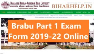 Brabu Part 1 Exam Form 2019-22
