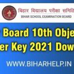 Bihar board 10th Objective answer 2021