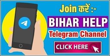 bihar help