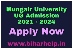 Munger University UG Part 1 Admission 2021 Online Apply - How to Apply ?