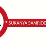 Sukanya Samriddhi Yojana 2021: Apply Online, Eligibility, Benefits & प्रधानमंत्री सुकन्या समृद्धि योजना क्या है?
