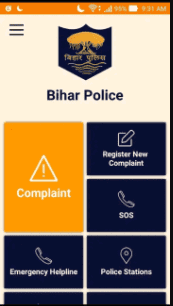 बिहार में घर बैठे ही करे FIR दर्ज | Bihar Police FIR Online Kaise Kare 2021