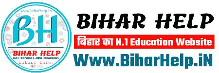 Bihar Help - BIHARHELP.IN - Bihar Result , Sarkari Noukari