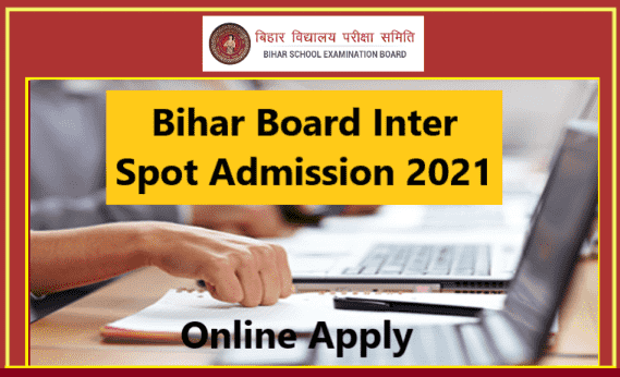 ofss Inter Spot Admission 2021