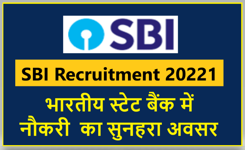 SBI PO Recruitment Online Form 2021 – Vacancy Details For SBI Probationary Officers Apply Now