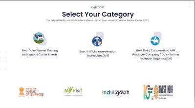गोपाल रत्न पुरस्कार 2021 Online Apply