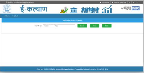 How to check application status of Bihar Mukhyamantri Kanya Utthan Yojana-