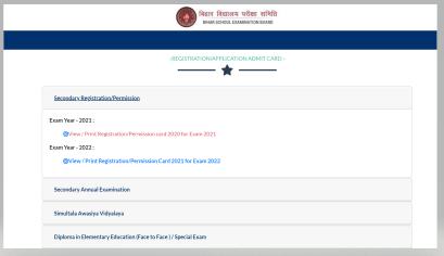 Bihar Board Matric Dummy Admit Card 2022