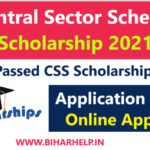 Bihar Board CSS Scholarship 2021   12th Passed CSS Scholarship 2021 Application form Apply Now
