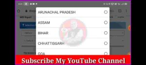 Bihar mukhymantri gramin aawas Yojana List 2021