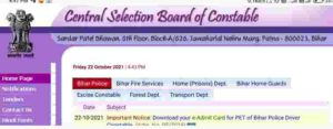 Bihar Police Driver Pet Admit Card 2021 Released Direct Link से करें Download Now